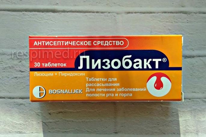 Применение и эффективность Лизобакта