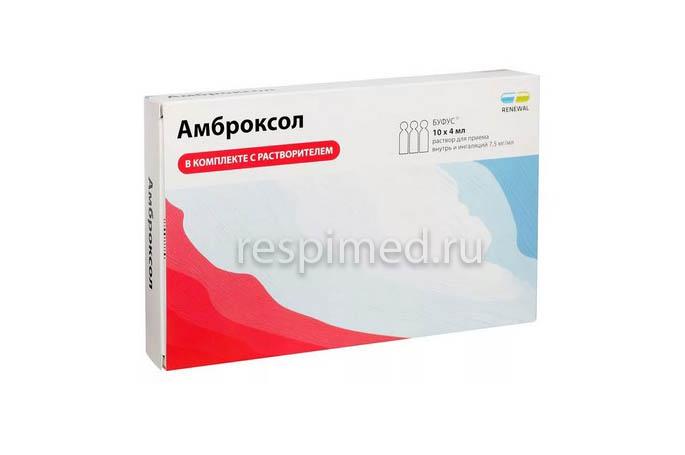 Особенности лечения Амброксолом