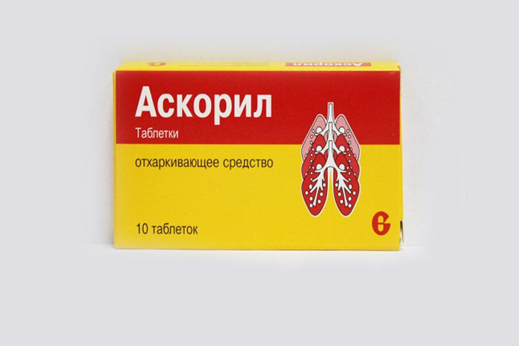 Как лечить трахеит Аскорилом