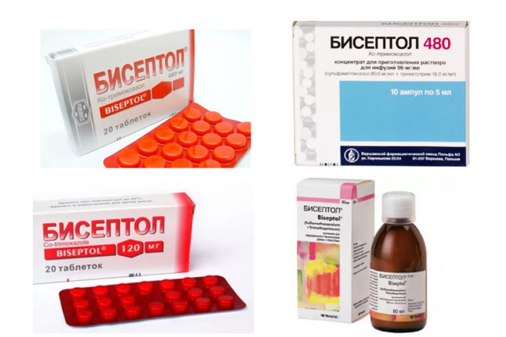 Лечение Бисептолом бронхита