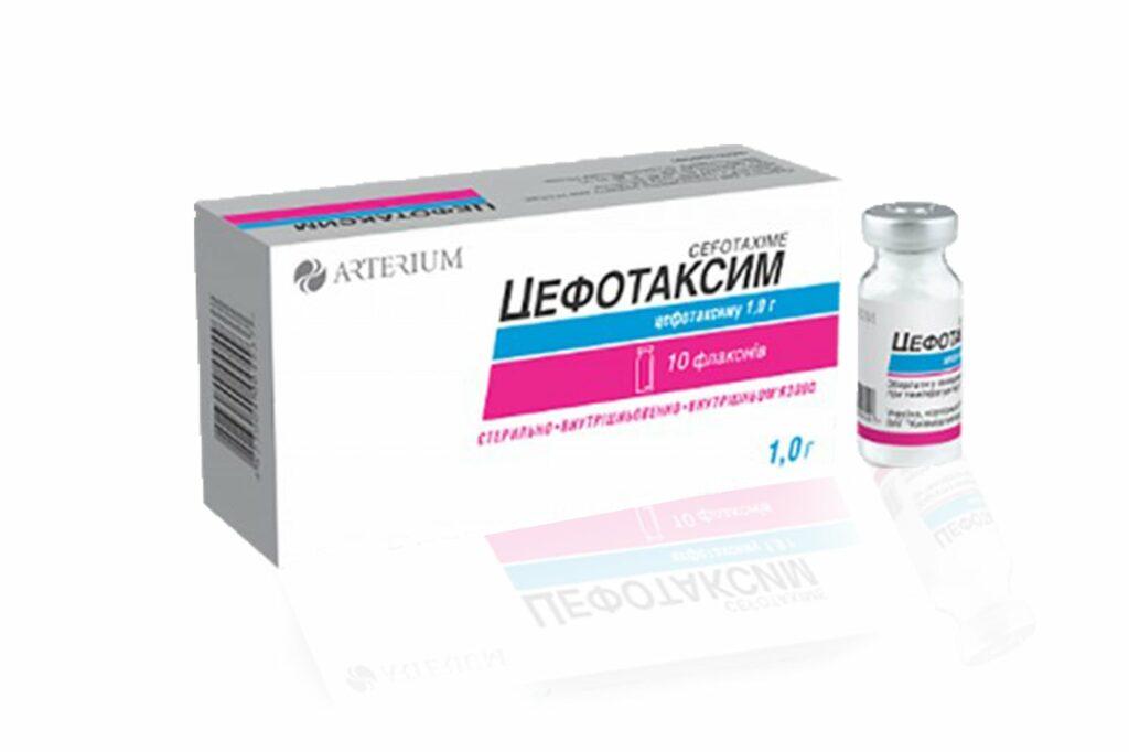 Лечение Цефотаксимом бронхита