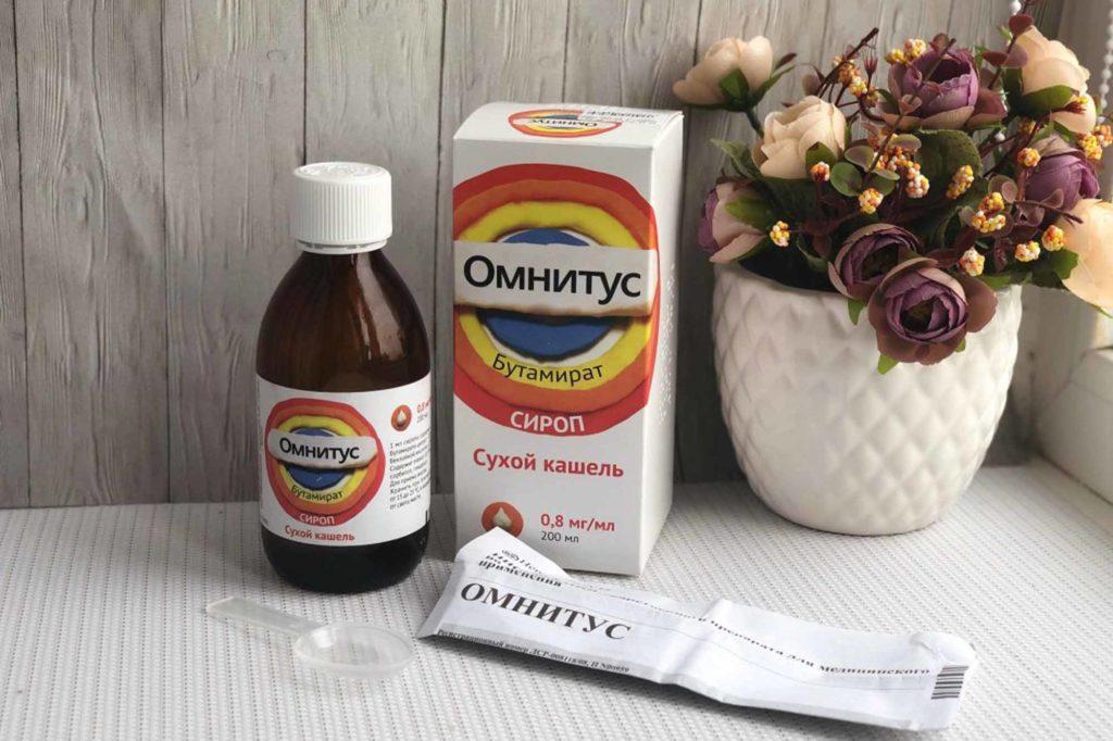 Особенности применения Омнитус