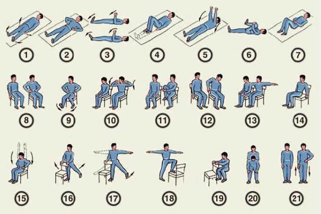 Начальная гимнастика и упражнения