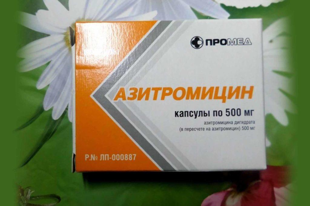 Лечение Азитромицином воспаления
