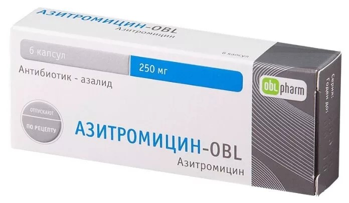 Польза и вред от Азитромицина