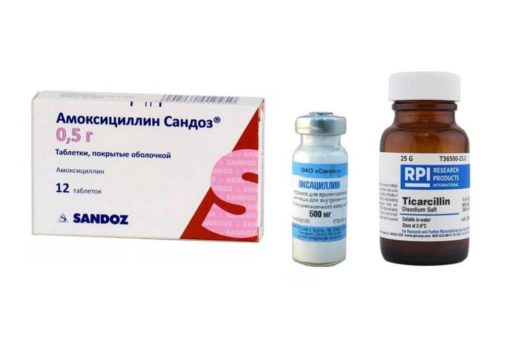 Полусинтетические пенициллины - особенности