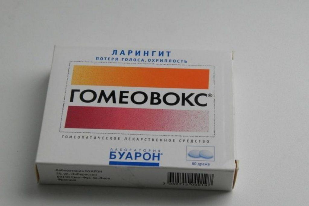 """Препарат """"Гомеовокс"""": состав"""