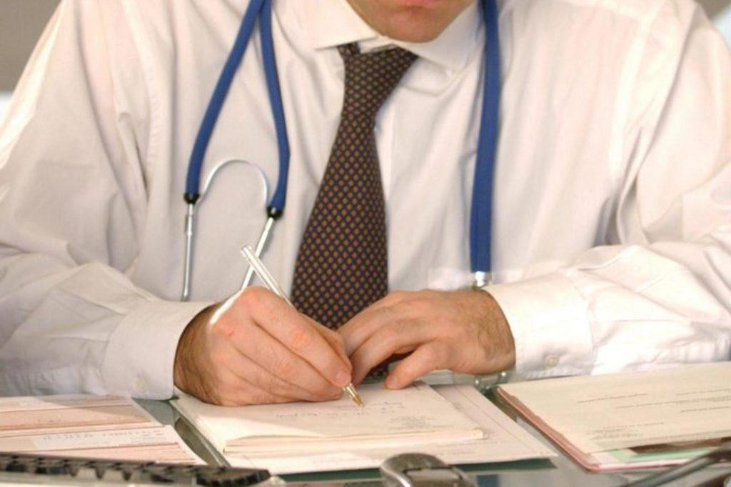 Какие документы нужны для получения группы инвалидности после инфаркта миокарда