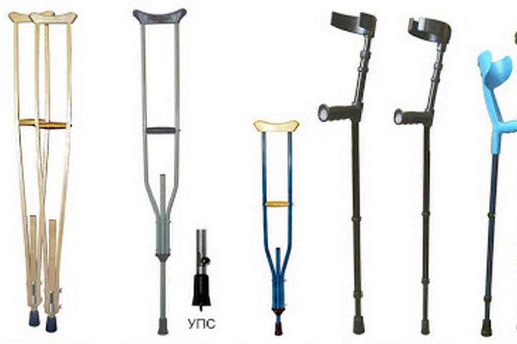 Подмышечные и локтевые костыли: сравнение