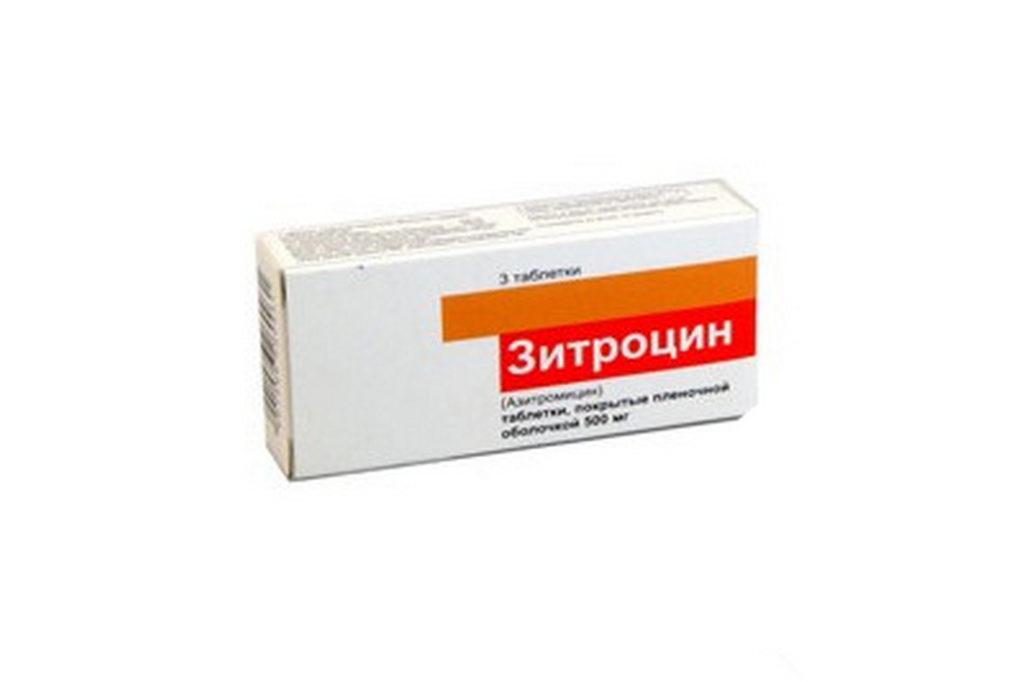 Когда применяется Зитроцин