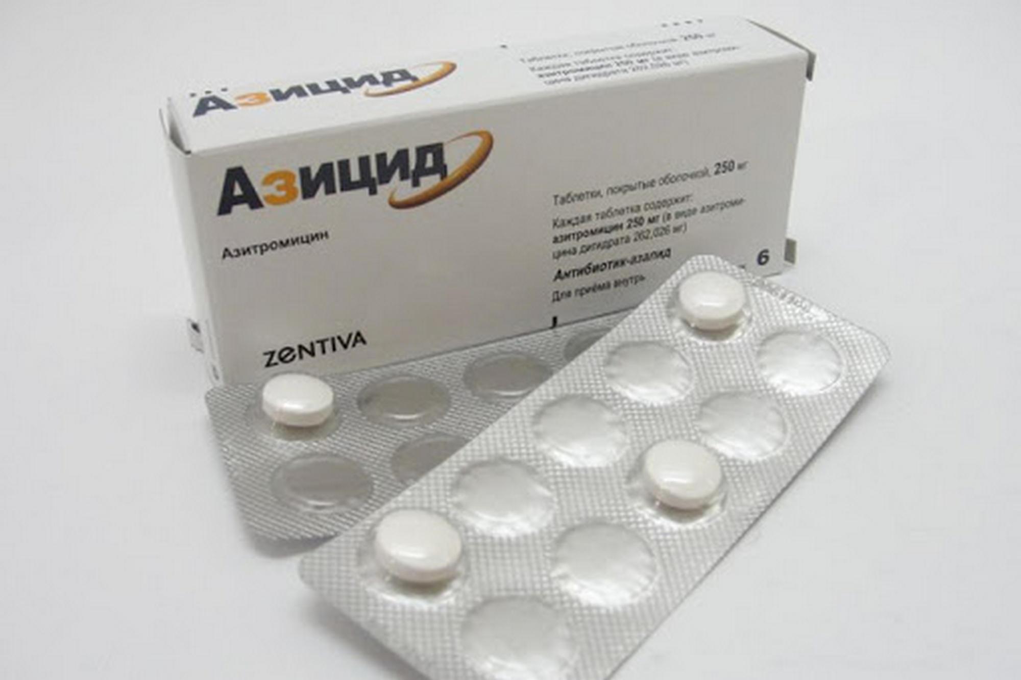 Инструкция к препарату Азицид
