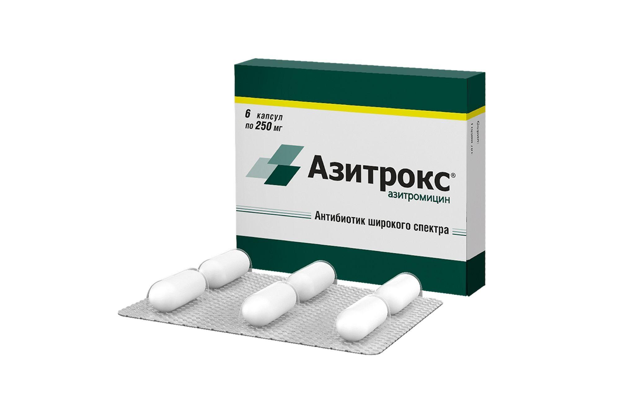 Инструкция и показания к применению препарата Азитрокс