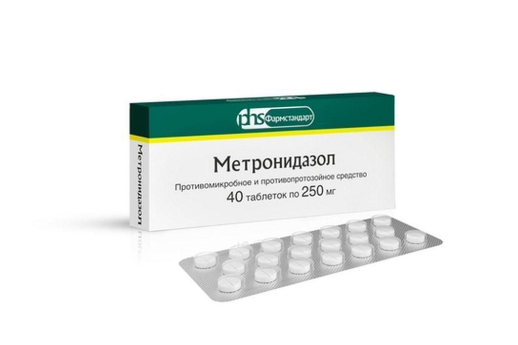 Когда используется метронидазол