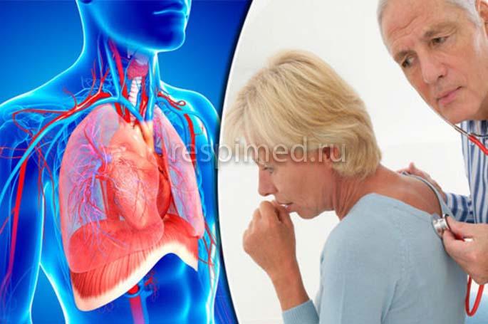 параканкрозная пневмония - особенности