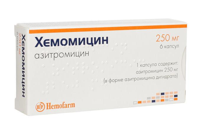 Хемомицин - показания и противопоказания