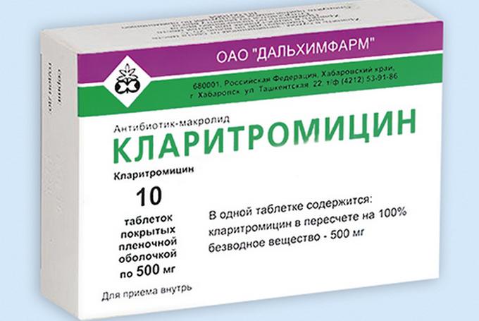 Кларитромицин: инструкция к применению