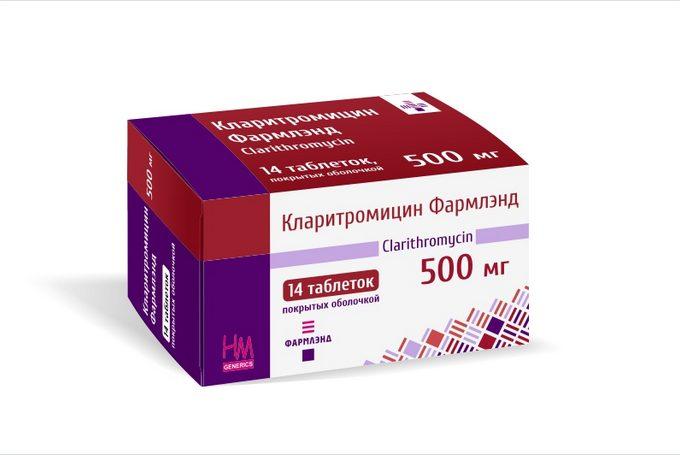 Состав препарата Кларитромицин