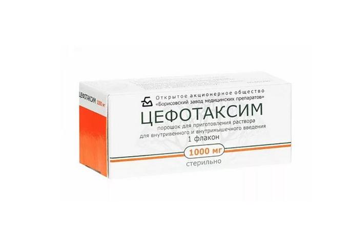 Цефатоксим - особенности лечения